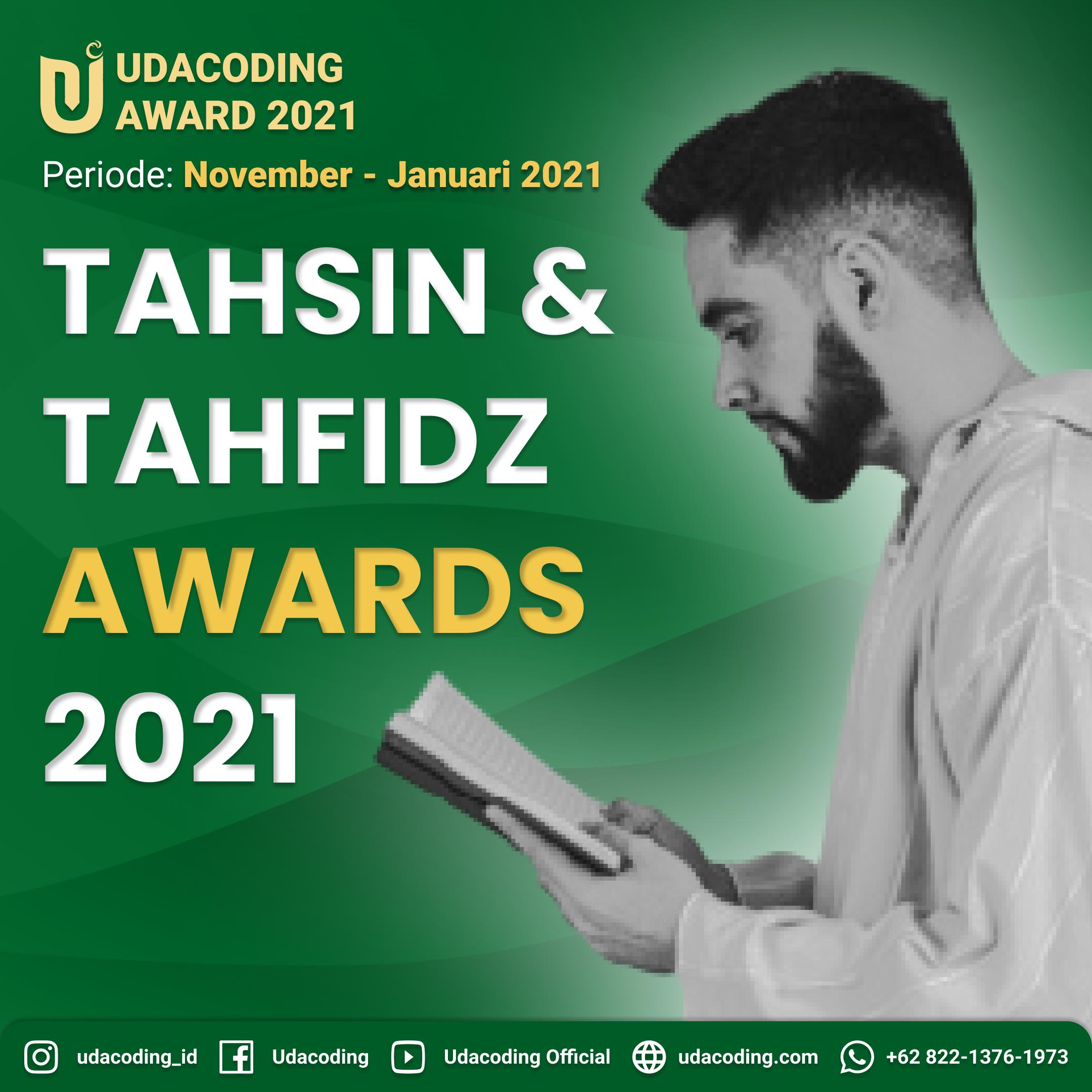 TAHSIN-AWARDS-1 Our Blog